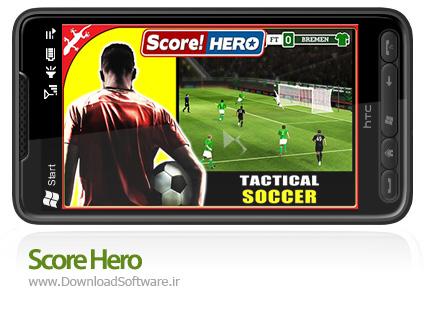 دانلود Score Hero بازی شبیه سازی گل های تاریخی برای اندروید