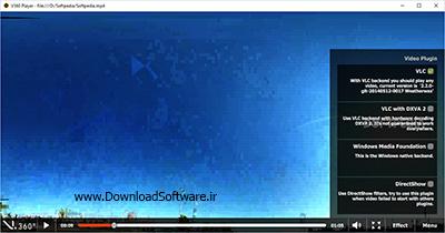دانلود V360 Player – ویدیو پلیر 360 درجه برای کامپیوتر