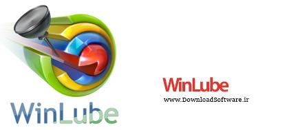 دانلود WinLube نرم افزار بهینه سازی کامپیوتر