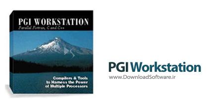 دانلود PGI Workstation Complete نرم افزار برنامه نویسی با سه زبان ++C ، C و فرترن