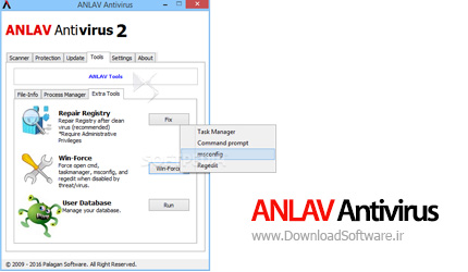 دانلود ANLAV Antivirus نرم افزار آنتی ویروس ساده و قوی