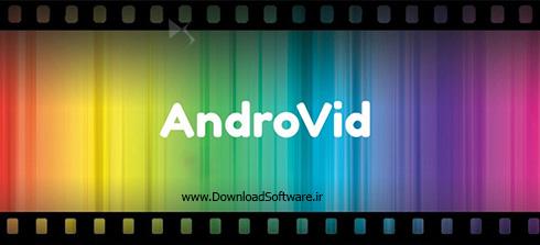 دانلود AndroVid نرم افزار چسباندن فیلم ها به هم برای اندروید