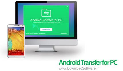 دانلود Android Transfer for PC – انتقال انواع اطلاعات به اندروید