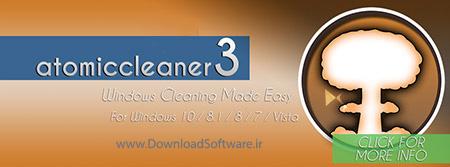 دانلود Atomiccleaner3 نرم افزار پاکسازی و حذف فایل های اضافی