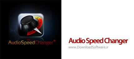 دانلود Audio Speed Changer - نرم افزار تغییر سرعت فایل های صوتی
