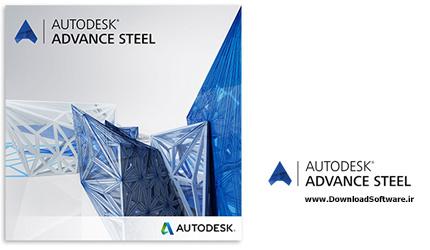 دانلود Autodesk Advance Steel نرم افزار طراحی سازه های فولادی