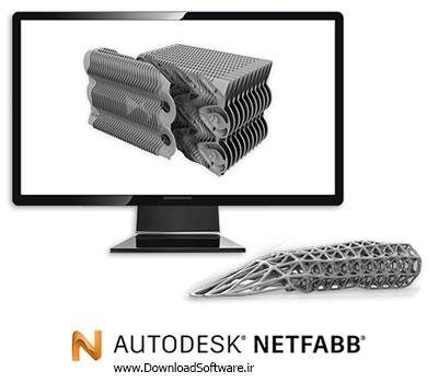 دانلود Autodesk NETFABB Premium نرم افزار طراحی و ساخت نقشههای پرینتر سه بعدی