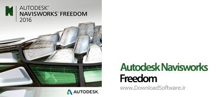 Autodesk-Navisworks-Freedom-Cover