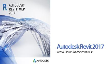 دانلود Autodesk Revit 2017 نرم افزار نقشه کشی معماری