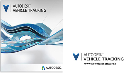 Autodesk-Vehicle-Tracking-Cover