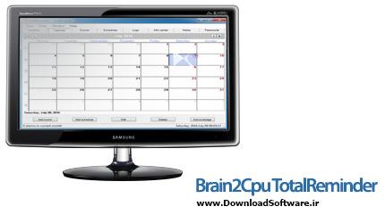 دانلود Brain2Cpu TotalReminder برنامه تقویم و دفترچه یادداشت