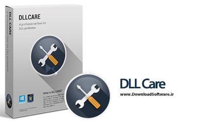 دانلود DLL Care نرم افزار رفع خطاهای DLL