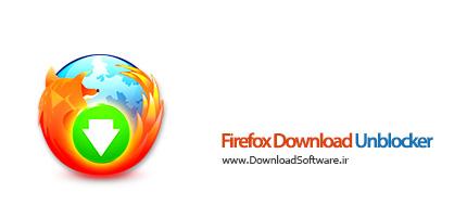 دانلود Firefox Download Unblocker – فعال سازی قابلیت دانلود فایرفاکس