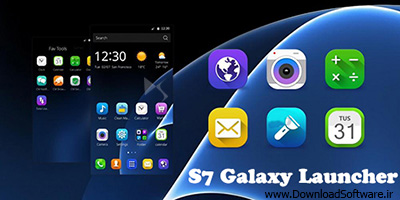 Galaxy-Launcher-Pro-cover