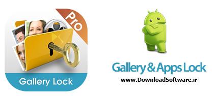 دانلود Gallery & Apps Lock Pro نرم افزار قفل برای گالری موبایل
