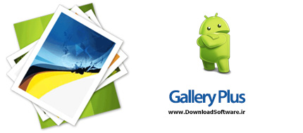 دانلود Gallery Plus Pro نرم افزار قفل کردن گالری در اندروید