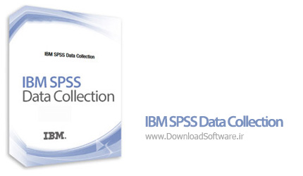 دانلود IBM SPSS Data Collection نرم افزار SPSS جمع آوری و آنالیز داده های آماری