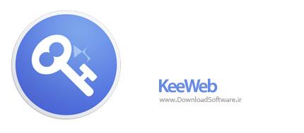 دانلود KeeWeb نرم افزار ذخیره اکانت ها و پسورد ها