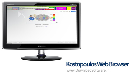 Kostopoulos-Web-Browser-Cover