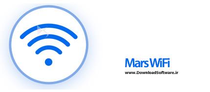 دانلود Mars WiFi نرم افزار اشتراک گذاری اینترنت لپ تاپ