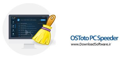 دانلود OSToto PC Speeder نرم افزار افزایش سرعت کامپیوتر