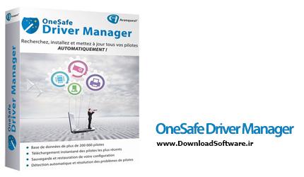 دانلود OneSafe Driver Manager نرم افزار مدیریت درایورها سیستم