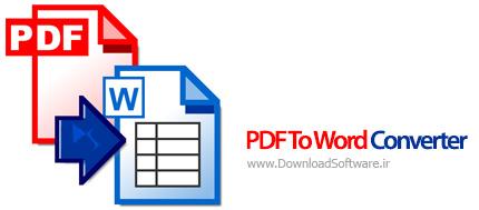 دانلود PDF To Word Converter نرم افزار تبدیل پی دی اف به ورد