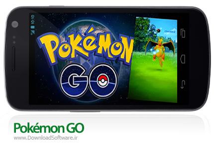 دانلود بازی Pokémon GO – پوکمون گو برای اندروید