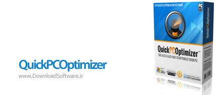 دانلود QuickPCOptimizer نرم افزار بهینه ساز رجیستری ویندوز