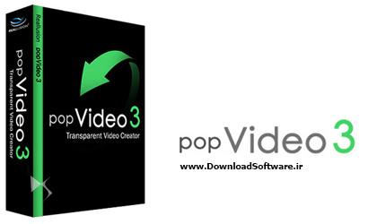 دانلود Reallusion popVideo – حذف بک گراند از ویدیوها