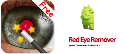 دانلود Red Eye Remover نرم افزار رفع قرمزی چشم برای اندروید