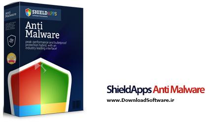 دانلود ShieldApps Anti Malware  نرم افزار ضد بدافزار و جاسوسی