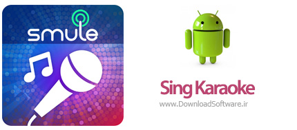 دانلود Sing Karaoke  نرم افزار آموزش خوانندگی اندروید