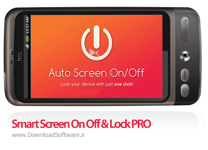 Smart-Screen-On-Off-&-Lock-PRO-cover