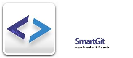 دانلود SmartGit نرم افزار مدیریت پروژه ها بدون محیط کامند