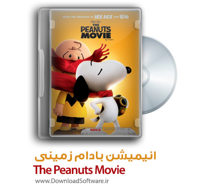 The-Peanuts-Movie-Cover