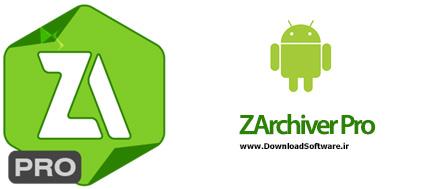 دانلود ZArchiver Pro نرم افزار زیپ برای اندروید