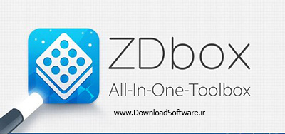 دانلود ZDbox نرم افزار افزایش سرعت موبایل اندروید