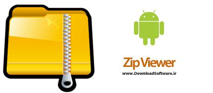 دانلود Zip Viewer نرم افزار زیپ و مشاهده فایل فشرده اندروید
