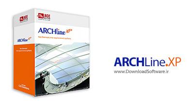 دانلود ARCHLine XP 2016 - نرم افزار معماری و طراحی داخلی