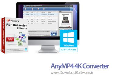 دانلود AnyMP4 4K Converter نرم افزار تبدیل ویدیو 4K