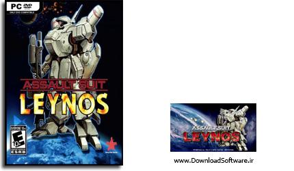 دانلود بازی Assault Suit Leynos برای PC