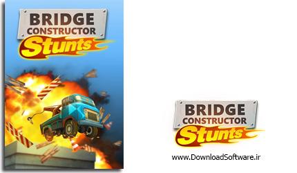 دانلود بازی Bridge Constructor Stunts برای کامپیوتر