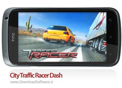 دانلود بازی City Traffic Racer Dash – رانندگی در ترافیک برای اندروید + پول بی نهایت