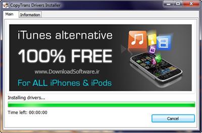 دانلود CopyTrans Drivers Installer نصب درایورهای آیپد و آیفون