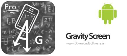 دانلود Gravity Screen Pro نرم افزار خاموش کردن اتوماتیک صفحه نمایش برای اندروید