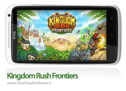 دانلود بازی Kingdom Rush Frontiers – مهاجمان مرزهای پادشاهی برای اندروید + دیتا + پول بی نهایت