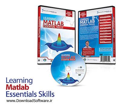 دانلود Learning Matlab - Essentials Skills - آموزش نرم افزار متلب