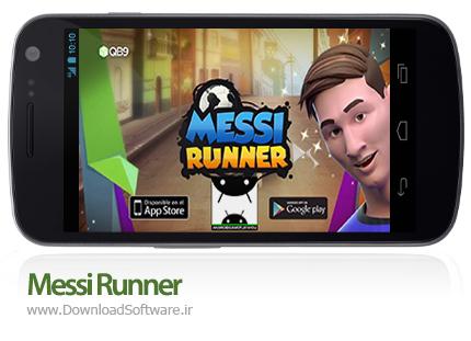 دانلود بازی Messi Runner – لیونل مسی دونده برای اندروید