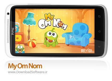 دانلود بازی My Om Nom – تربیت Om Nom برای اندروید + نسخه بی نهایت و دیتا